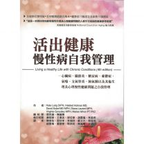 Living a Healthy Life with Chronic Conditions, CHINESE 4th Edition
